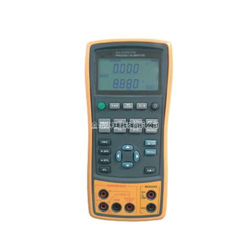 OW-RG-3650多功能过程校验仪(0.05级)
