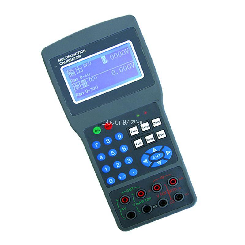 OW-RCA102S多功能便携式校验仪