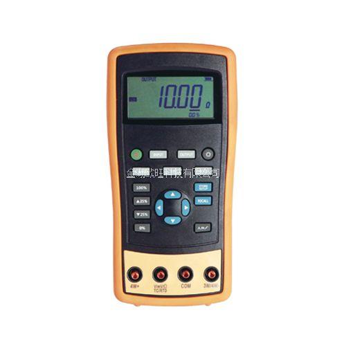 OW-RG-3620 温度校验仪(0.05级)