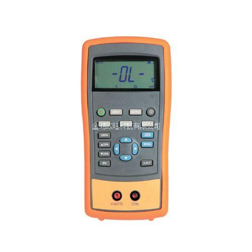OW-RG-4028 热电偶校验仪(0.02级)